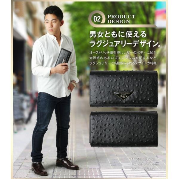 財布 レディース 長財布 Provence Dream 大容量 ポシェット クラッチバッグ 折り財布  オーストリッチ アコーディオン PD51|shop-ybj|06