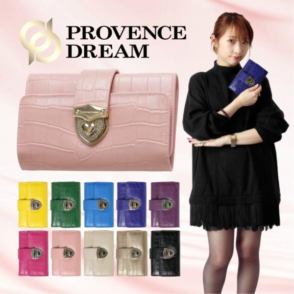 財布 2つ折り財布 レディース 二つ折り クロコダイル ミニ財布 ブランド  PD55 通|shop-ybj|02