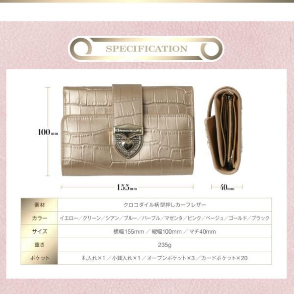 財布 2つ折り財布 レディース 二つ折り クロコダイル ミニ財布 ブランド  PD55 通|shop-ybj|17