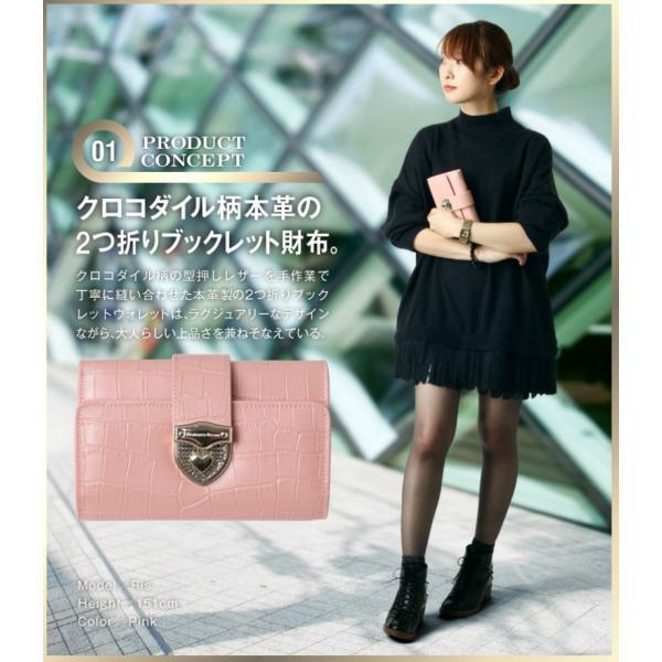 財布 2つ折り財布 レディース 二つ折り クロコダイル ミニ財布 ブランド  PD55 通|shop-ybj|04