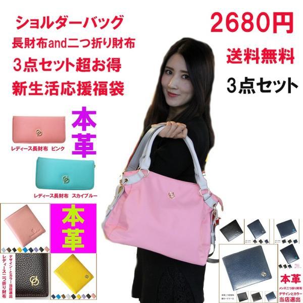 バッグ レディース初回限定特価でお試し価格 ショルダーバッグ 鞄 かばんbagブランド  PD802TK|shop-ybj