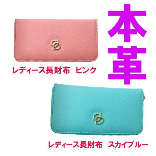 バッグ レディース初回限定特価でお試し価格 ショルダーバッグ 鞄 かばんbagブランド  PD802TK|shop-ybj|11