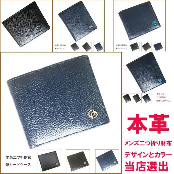バッグ レディース初回限定特価でお試し価格 ショルダーバッグ 鞄 かばんbagブランド  PD802TK|shop-ybj|12