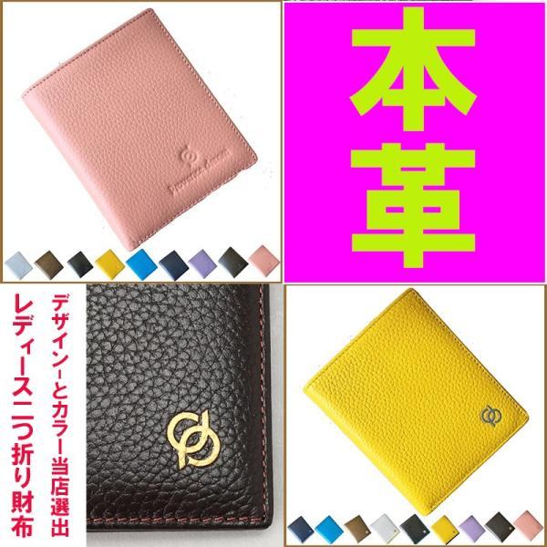 バッグ レディース初回限定特価でお試し価格 ショルダーバッグ 鞄 かばんbagブランド  PD802TK|shop-ybj|13