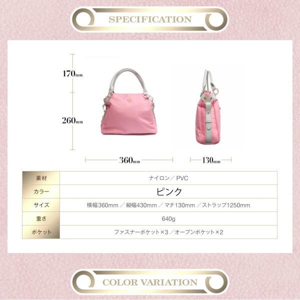 バッグ レディース初回限定特価でお試し価格 ショルダーバッグ 鞄 かばんbagブランド  PD802TK|shop-ybj|10