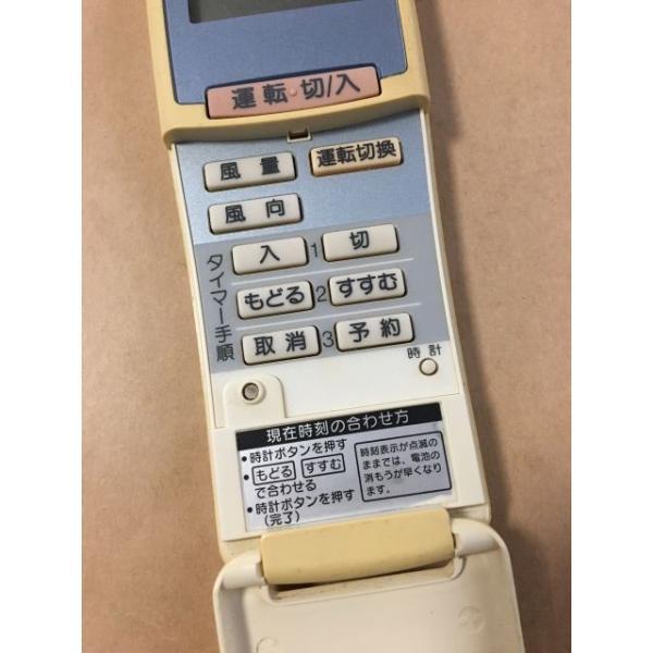 ナショナル/パナソニック エアコン リモコン CWA75C2092X ヤケ有 保障あり 中古品