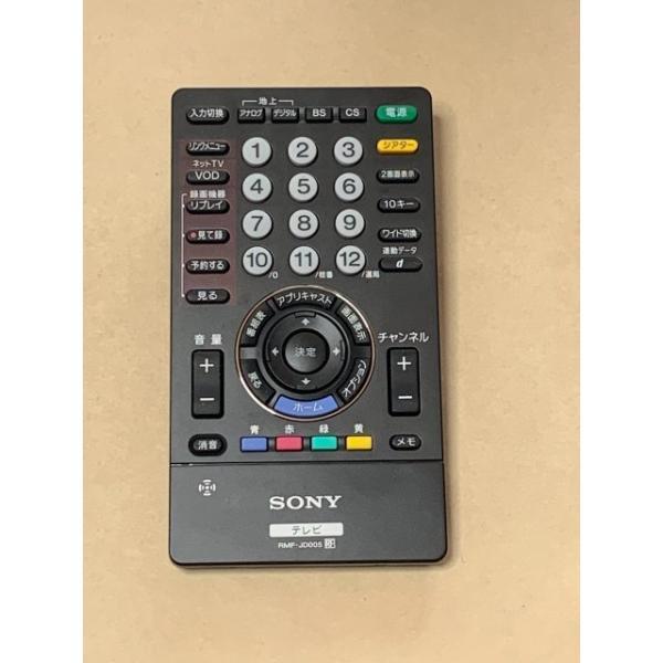 【キャッシュレス5%還元対象】SONY ソニー テレビ 無線式リモコン RMF-JD005 KDL-40W1/KDL-40X1/KDL-40ZX1/KDL-40V5/KDL-46W1/KDL-46X1/KDL-40X5等