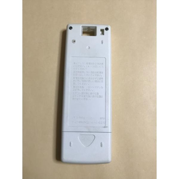 (中古品)三菱 エアコン リモコン NP081 保障あり