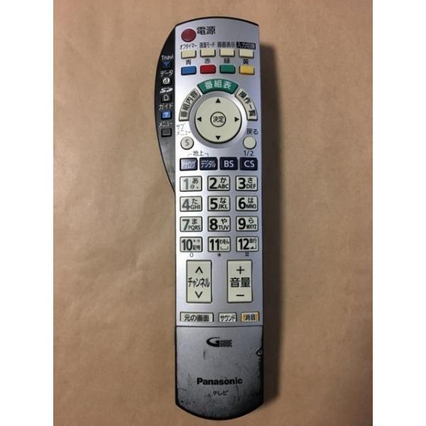 パナソニックテレビリモコンEUR7660Z10保障あり消化TH-50PX600/TH-42PX600/TH-37PX600/TH