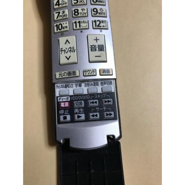 (中古品)パナソニック テレビ リモコン EUR7660Z20 保障あり TH-32LX60/TH-26LX60/TH-23LX60/TH-20LX60等