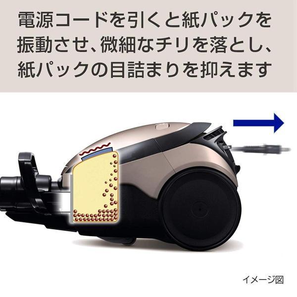 日立 紙パック式クリーナーコード式 自走パワーブラシタイプルビーレッド【掃除機】HITACHI かるパック CV-PF300-R|shop-yukia|03