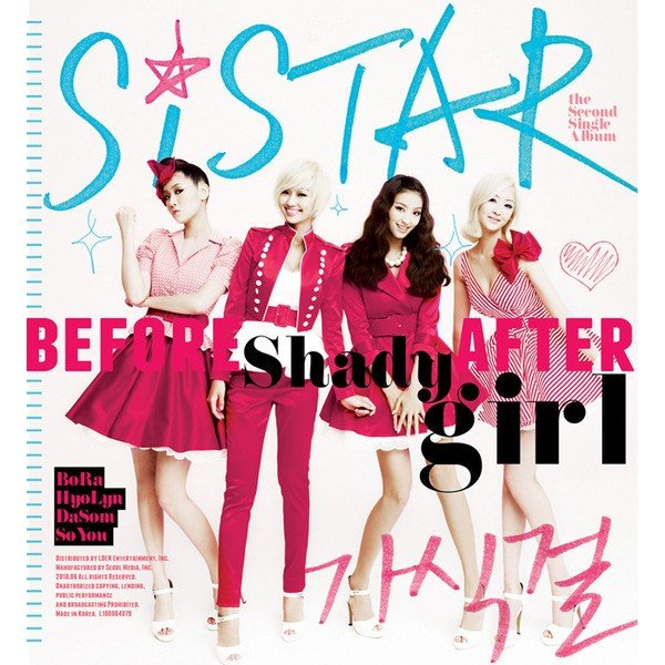 SISTAR - SHADY GIRL (SINGLE VOL.2)|shop11