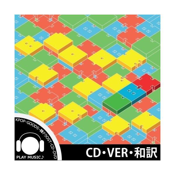 【VER選択】【全曲和訳】EXO CBX BLOOMING DAYS 2ND MINI チェンベクシー 2集 ミニ アルバム【レビューで生写真5枚】【送料無料】|shop11