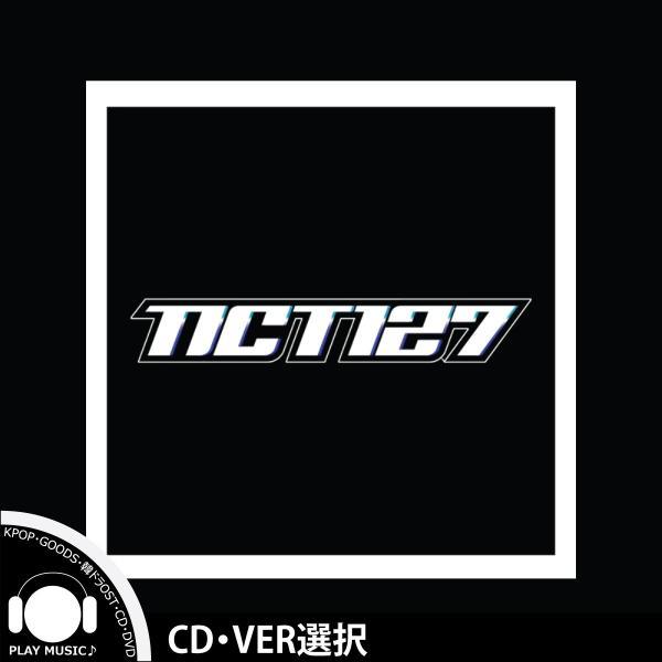 【全曲和訳】NCT #127 NEO ZONE THE FINAL ROUND REPACKAGE NCT 127 2集 リパッケージ【レビューで生写真5枚|送料無料】|shop11