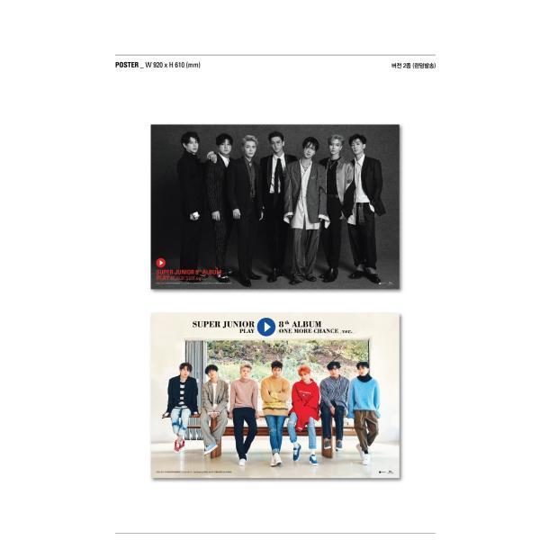 【VER】【全曲和訳】SUPER JUNIOR PLAY 8TH ALBUM スーパージュニア 正規 8集 アルバム プレイ【レビューで生写真5枚】|shop11|05