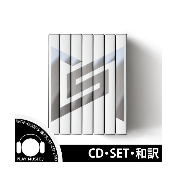 【優先予約|8種セット|CD|全曲和訳】SuperM 1ST MINI SUPER M TAEMIN KAI BAEKHYUN NCT SHINEE  EXO【ポスター付|宅配便】