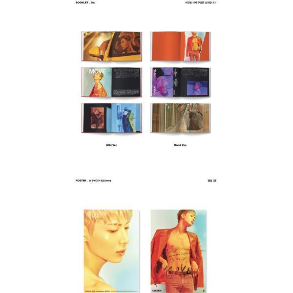 【VER選択】【全曲和訳】TAEMIN MOVE 2ND SOLO ALBUM TAE MIN テミン 正規 2集 ソロー  ムーブ【レビューで生写真5枚】【宅配便】