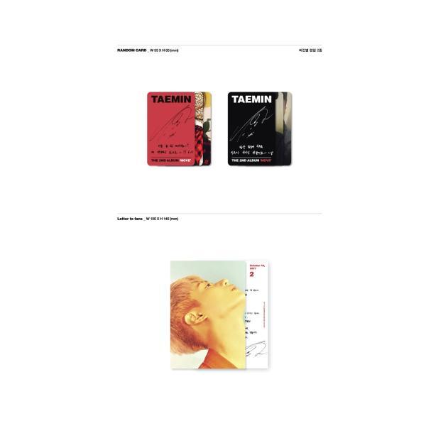 【VER選択】【全曲和訳】TAEMIN MOVE 2ND SOLO ALBUM TAE MIN テミン 正規 2集 ソロー ムーブ【レビューで生写真5枚】【宅配便】|shop11|04