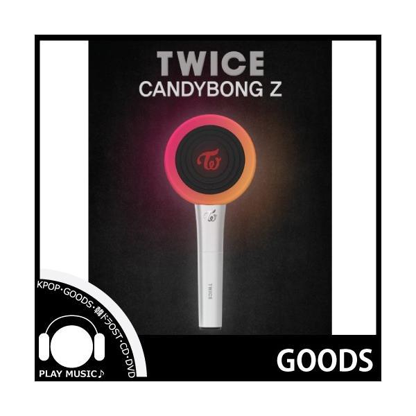【即日発送】TWICE CANDY BONG Z LIGHT STICK トワイス ツワイス ペン ライト 応援 グッズ 【レビューで生写真5枚|送料無料】|shop11