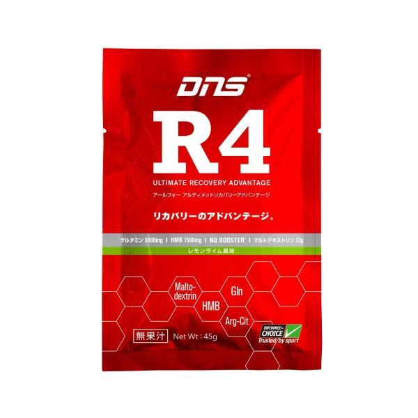 DNS プレミアム会員特別価格 安い 激安 特価 R4 アールフォー アルティメット リカバリー アドバンテージ シングルパック 1回分 レモンライム風味 45g 新製品|shop310
