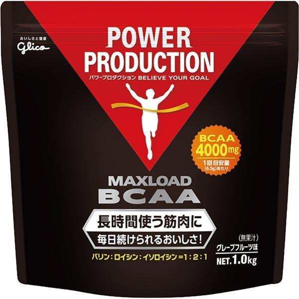 グリコ パワープロダクション マックスロード BCAA グレープフルーツ味 1kg 筋肉 筋持久力 アミノ酸 G76008