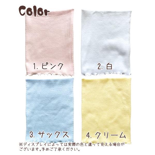 綿リブ 子供腹巻 日本製 送料無料|shop828|03