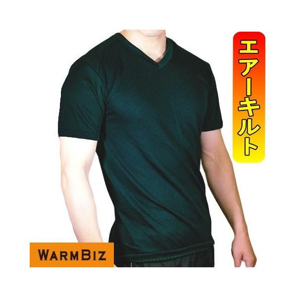 送料無料お試し商品 あったかインナー エアーキルト 半袖V首Tシャツ モスグリーン 4301