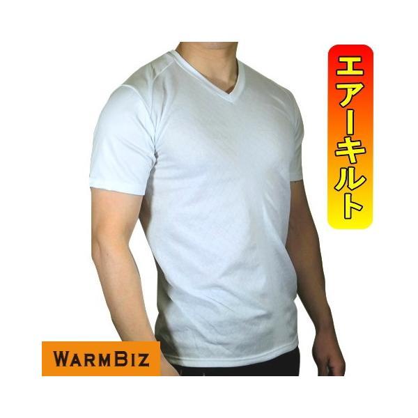 送料無料お試し商品 あったかインナー エアーキルト 半袖V首Tシャツ 白 4301