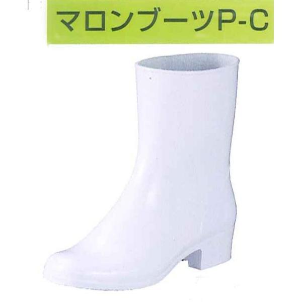 福山ゴム 婦人用長靴  マロンブーツ ホワイト