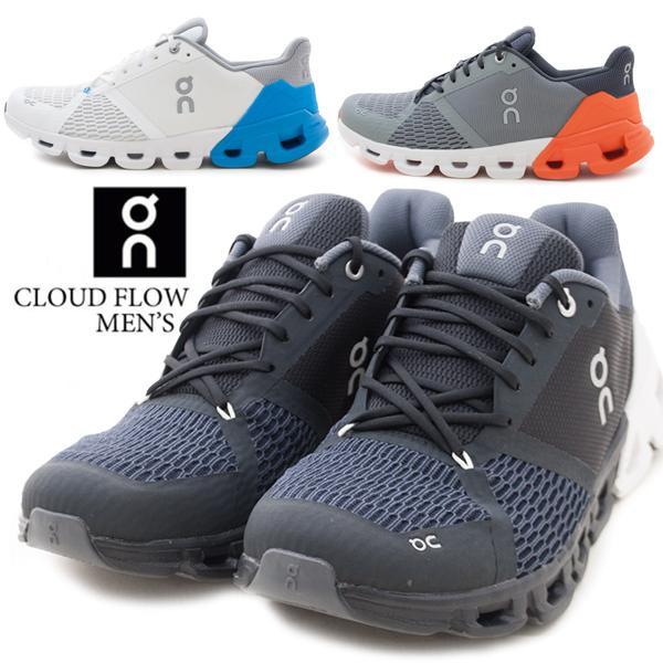 On Cloud オンクラウド メンズスニーカー RUNNING Cloudflyer ランニングシューズ マラソン ジョギング スポーツ トレーニング 陸上 軽量 21.99628 21.99629