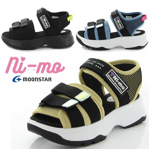 MOONSTAR ムーンスター NM J033 ジュニア サンダル 子供靴 軽量 シューズ ロゴ キッズ カジュアル シンプル 女の子 サックス ベージュ ブラック /MR