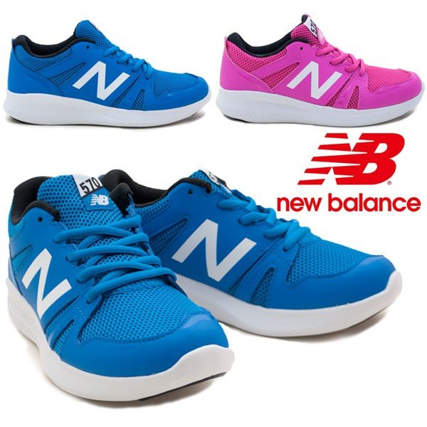 79375d51c02c7 ショップAnnie - NewBalance(ブランド)|Yahoo!ショッピング