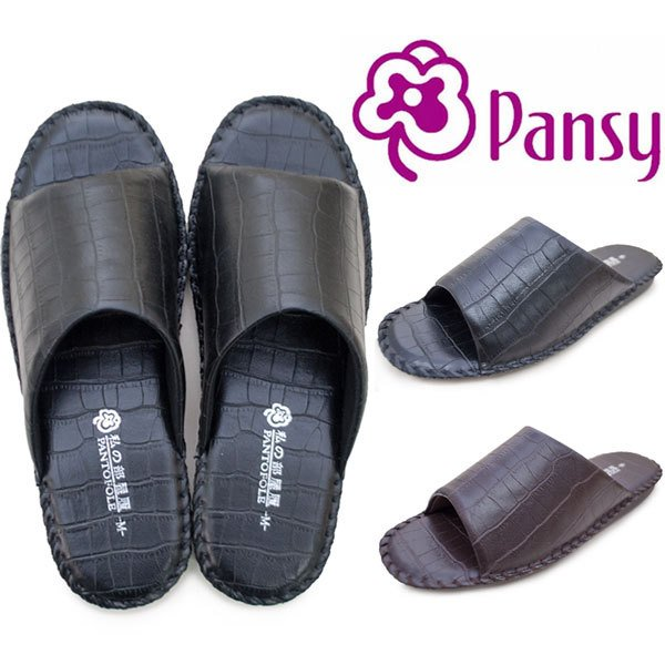 Pansy パンジー 私の部屋履き パントフォーレ 8101 メンズ 室内履き スリッパ ルームシューズ 男性 来客用 内履き オフィスシューズ おしゃれ 無地 ブラック ブ