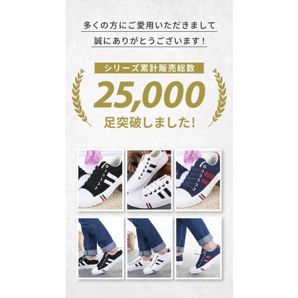 スニーカー メンズ レディース トリコロール キャンバス シューズ 靴 ブラック 黒 ホワイト 白 ネイビー 紺 ローカット シンプル カジュアル|shopao|02