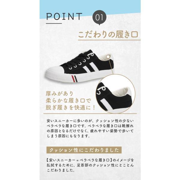スニーカー メンズ レディース トリコロール キャンバス シューズ 靴 ブラック 黒 ホワイト 白 ネイビー 紺 ローカット シンプル カジュアル|shopao|06