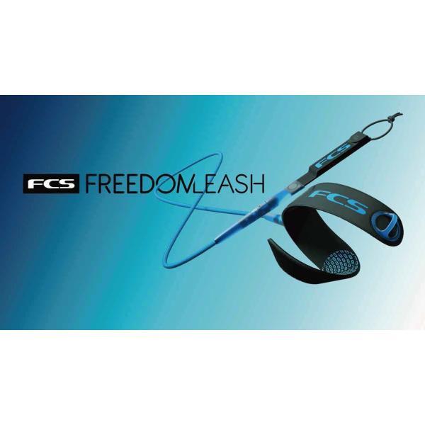 FCS  FREEDOM  LEASH フリーダムリーシュ 6ft  高伸縮性編上NEW コード|shopboardroom|09