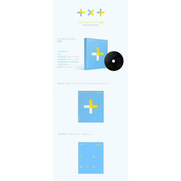 TOMORROW X TOGETHER (TXT) - [夢の章: STAR] デビューアルバム shopchoax2 02