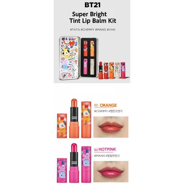 BT21 Super Bright Tint Lip Balm Kit [TATA,CHIMMY,MANG,VAN] 4P BTS-防弾少年団 BT21コラボ公式商品 バンタン bts 公式グッズ|shopchoax2|02
