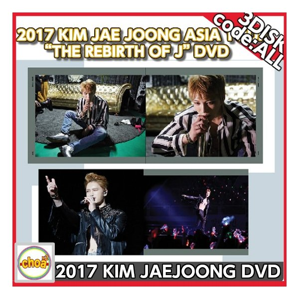 送料無料!2017 KIM JAE JOONG ASIA TOUR [ THE REBIRTH OF J ] DVD 字幕:日本語 コードALL|shopchoax2