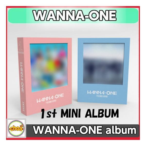 WANNA ONE (ワナワン) 1ST MINI ALBUM Sky Ver./Pink Ver. ポスター付き|shopchoax2