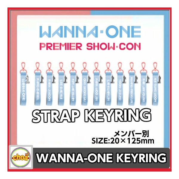 WANNA ONE STRAP KEYRING [WANNA-ONE PREMIER SHOW-CON] 公式グッズ wanna one ワナワングッズ|shopchoax2
