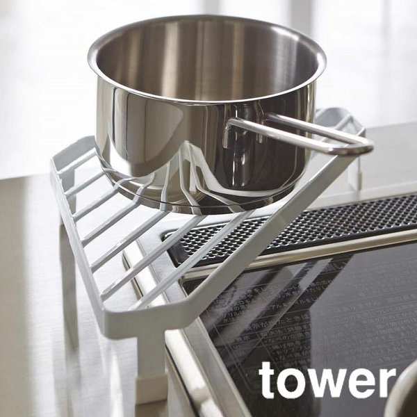 コンロコーナーラック tower(タワー) ホワイト 白 キッチン収納 コンロ奥 鍋 フライパン 棚 シンプル おしゃれ インテリア