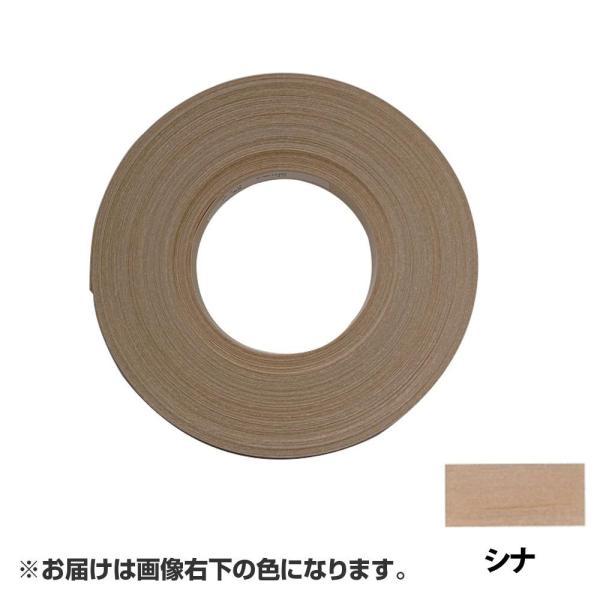 代引き不可 突板テープ 18mm×50m シナ WRN-9007-1850 shopcloud