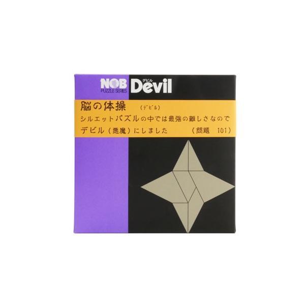 【銘木ノブパズル】Devil (デビル)|shopd-1|03