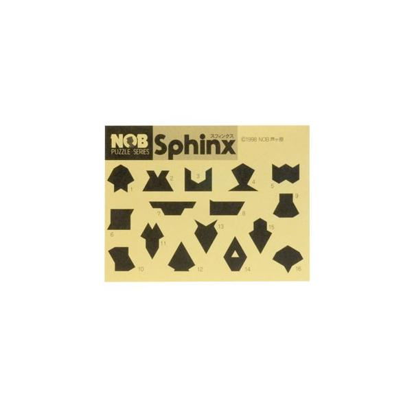 【銘木ノブパズル】Sphinx (スフィンクス)|shopd-1|04