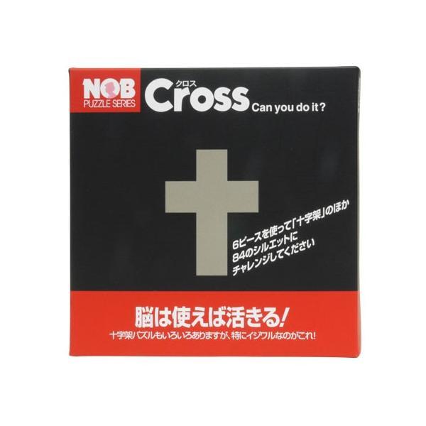 【銘木ノブパズル】cross (クロス)|shopd-1|03