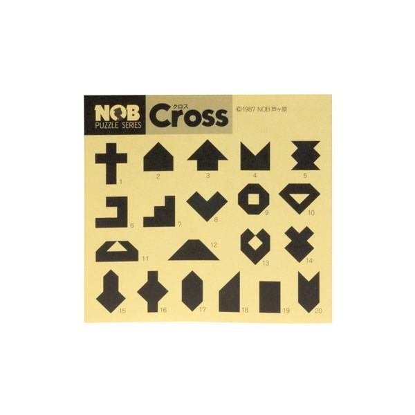 【銘木ノブパズル】cross (クロス)|shopd-1|04