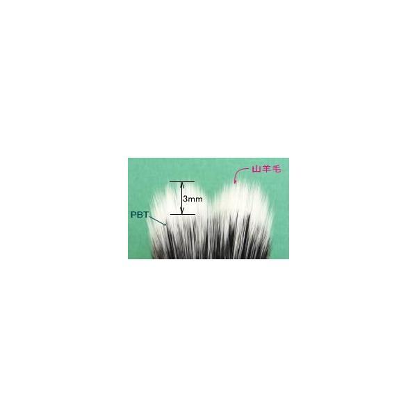 筆の泡 ハート小|shopd-1|03