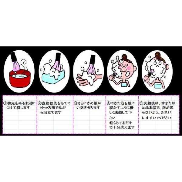 筆の泡 ハート小|shopd-1|05