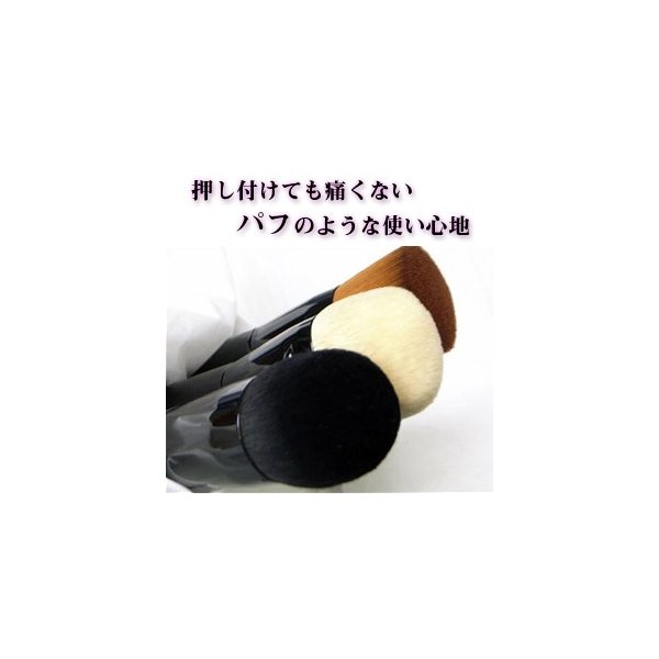ファンデーションブラシ(大)|shopd-1|04
